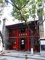 Former Xinxing Edible Oil Shop in Xianyang 2012-09.JPG