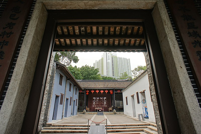 File:Former Yamen Building of Kowloon Walled City, front courtyard, Kowloon Walled City Park (Hong Kong).jpg