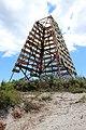 Former maritime beacon, French Island National Park.jpg