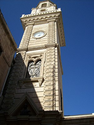 Forty Martyrs Cathedral - The belfry of the Forty Martyrs Cathedral