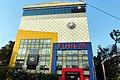 Forum Mall (14852410765).jpg