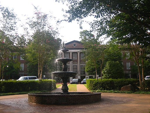 Fountain at Louisiana College Picture 232