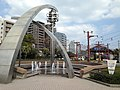 Fountain near Kagoshima Station.JPG