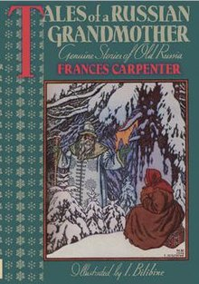 Frances Carpenter. Tales of a Russian Grandmother (Bilibin) - cover.jpg