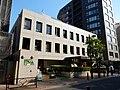 Froebel-kan headquarters (2016-04-30) 1.jpg