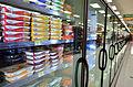 FrozenFoodSupermarket2.jpg