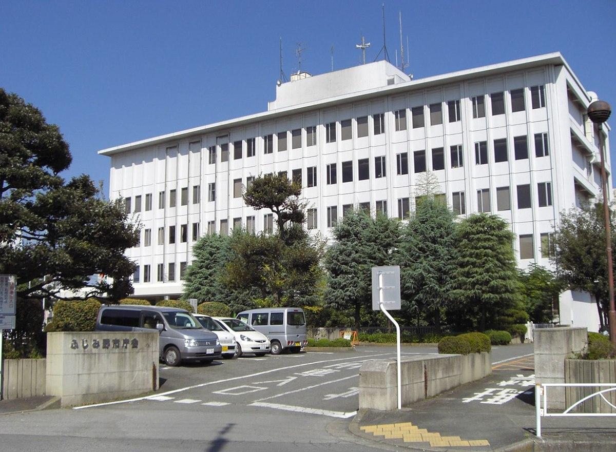 Fujimino, Saitama - Wikipedia