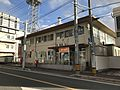 Fukuma Post Office 20170212.jpg