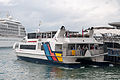 Fullers Starflyte ferry arriving at Pier 3 in Auckland.jpg
