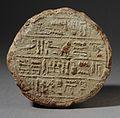 Funerary Cone of Montuemhat LACMA M.80.202.53.jpg
