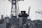 Funnel of JS Nichinan(AGS-5105) left rear view at JMSDF Yokosuka Naval Base April 30, 2018 02.jpg