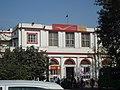 GPO - Hamilton Road Delhi.JPG