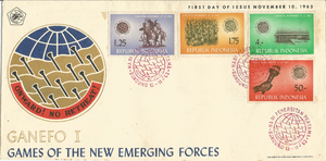 "GANEFO - Commemorative stamps of the ""1st Games of the New Emerging Forces"""