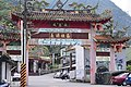 Ganlin Weihui Temple 2018牌坊.jpg