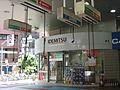 Gas station (2615387971).jpg