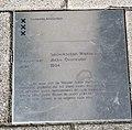 Gedenkteken Westersuikerfabriek (2).jpg