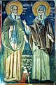 Georgian fresco from Jerusalem. John of Damascus, Maximus Confessor, Shota Rustaveli.JPG