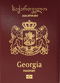 Georgian passport.jpg
