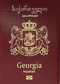 საქართველოს პასპორტი - ვიკიპედია