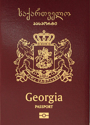 Name of Georgia (country) - The front cover of a Georgian passport showing the name of the state in Georgian and English.