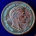 German Imperial Medal 1890 Heligoland after the Heligoland – Zanzibar Treaty, obverse.jpg