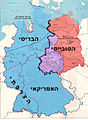 Germany occupation zones with border He.jpg