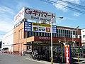 Gigamart Tsurugashima.jpg