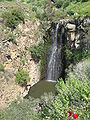 Gilbon River waterfall rainbow 2.jpg