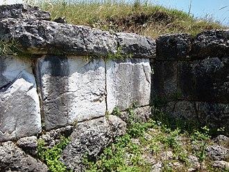 Gitanae - Image: Gitanae Walls