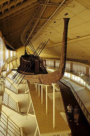 Giza Solar boat museum - Image: Giza Boat Museum