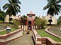 Goa university administrative building.jpg