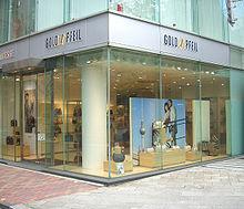 Goldpfeil - Wikipedia