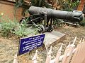 Govt museum chennai canon9.jpg