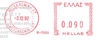 Greece stamp type D10.jpg