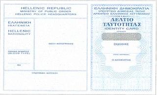Greek identity card