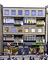 Groningen - Guldenstraat 30-42.jpg