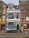 foto van Rijk versierd eclectisch herenhuis