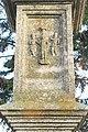 GuentherZ 2012-01-28 0592 Oberparschenbrunn Bildstock SeiteD Relief.jpg