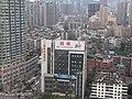 Guiyang, Guizhou 贵州贵阳 (28894547105).jpg