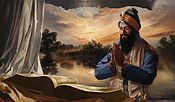 Guru-granth-sahib-ji-maharaj.jpg
