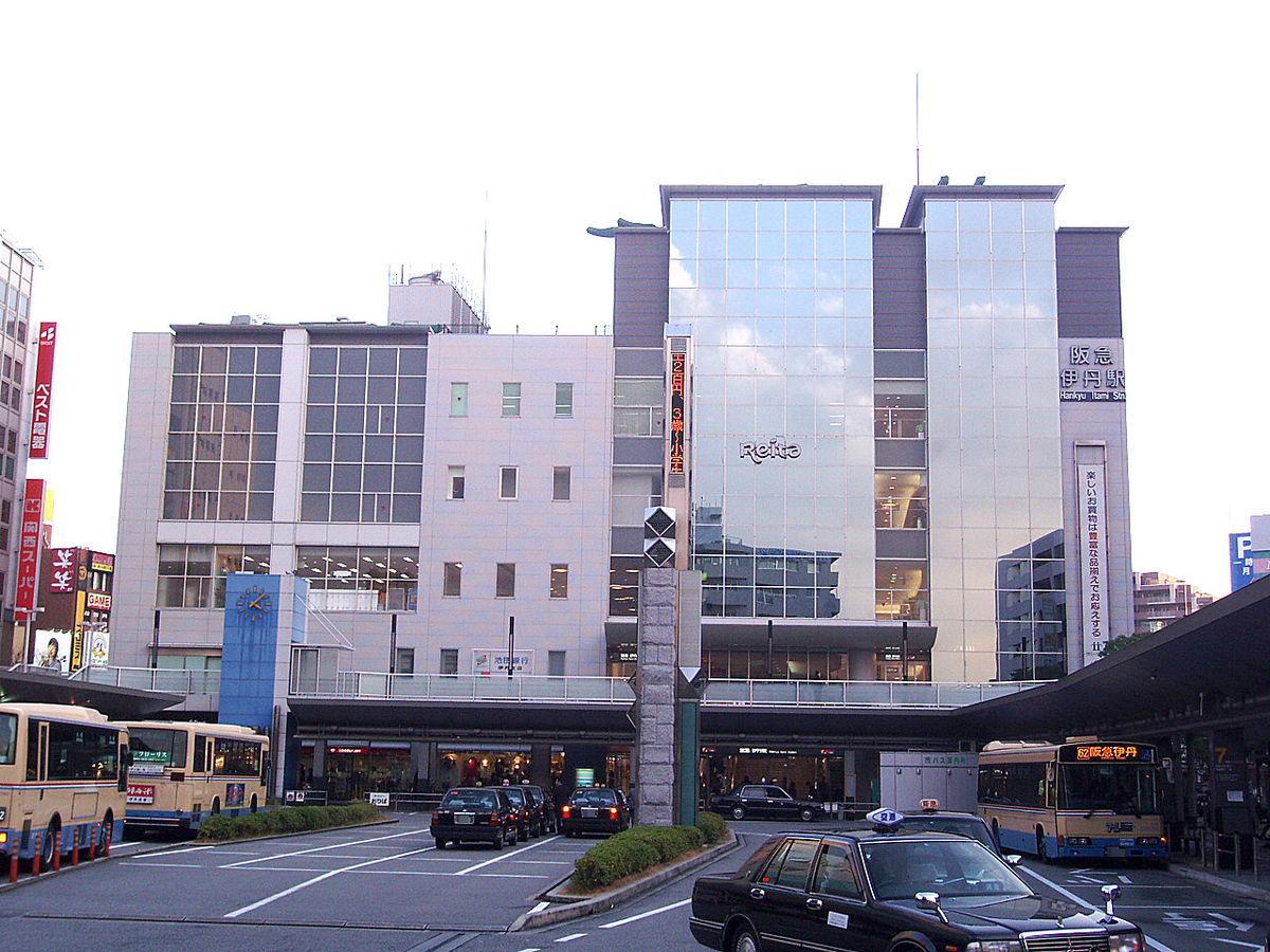 Itami Station (Hankyu) - Wikipedia
