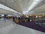 HKIA Terminal 1 Food Court 2014.JPG