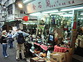 HKSW Lascar Row 60305.jpg