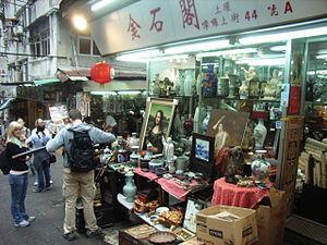 Lascar Row - Upper Lascar Row shop