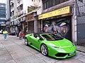 HK 上環 Sheung Wan 太平山街 Tai Ping Shan Street sidewalk carpark 林寶堅尼 Lamborghini Sept 2018 SSG DAB branch 02.jpg