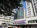 HK 天后 Tin Hau 興發街 Hing Fat Street Mayson Garden Building October 2017 IX1 Majesty Chinese Restaurant Wing Hing Street Gordon House.jpg