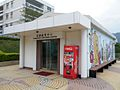 HK Correctional Services Museum 201112 08.JPG
