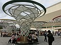 HK Hung Hom square 香港體育館 Hong Kong Coliseum O02 outdoor public seats May-2013.JPG