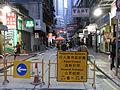 HK R10 Sheung Wan Sunday bazaar Evening Wing Lok Street Pedestrian scheme 12-2009.jpg