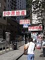 HK Robinson Road 羅便臣道 morning 中原地產 Centraline 招牌 shop signs Oct-2010.JPG